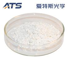 厂家直销 高纯二氧化锆颗粒 ZrO2 真空镀膜材料