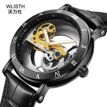 手表男士全自動機械表創意學生手表防水抖音男表wrist watches 新