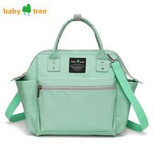 babytree 多功能妈米包小号 单肩斜挎妈妈外出包 时尚手提母婴包