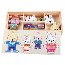 包邮小兔换衣服游戏木制质儿童益智早教手抓穿衣配对游戏拼图玩具