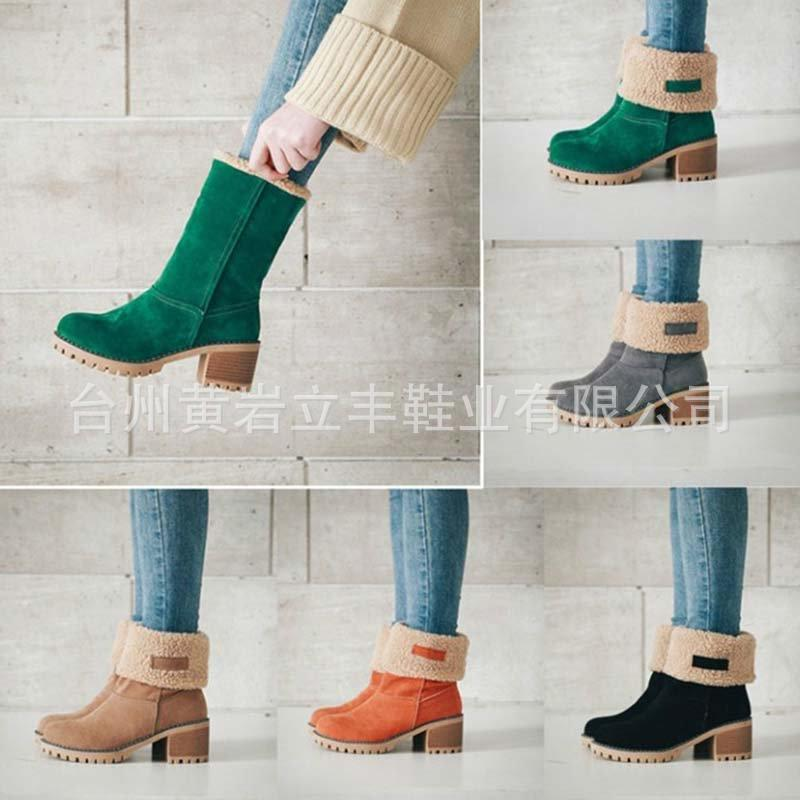 Mid Barrel Thick Heel Suede Snow Cotton Boots