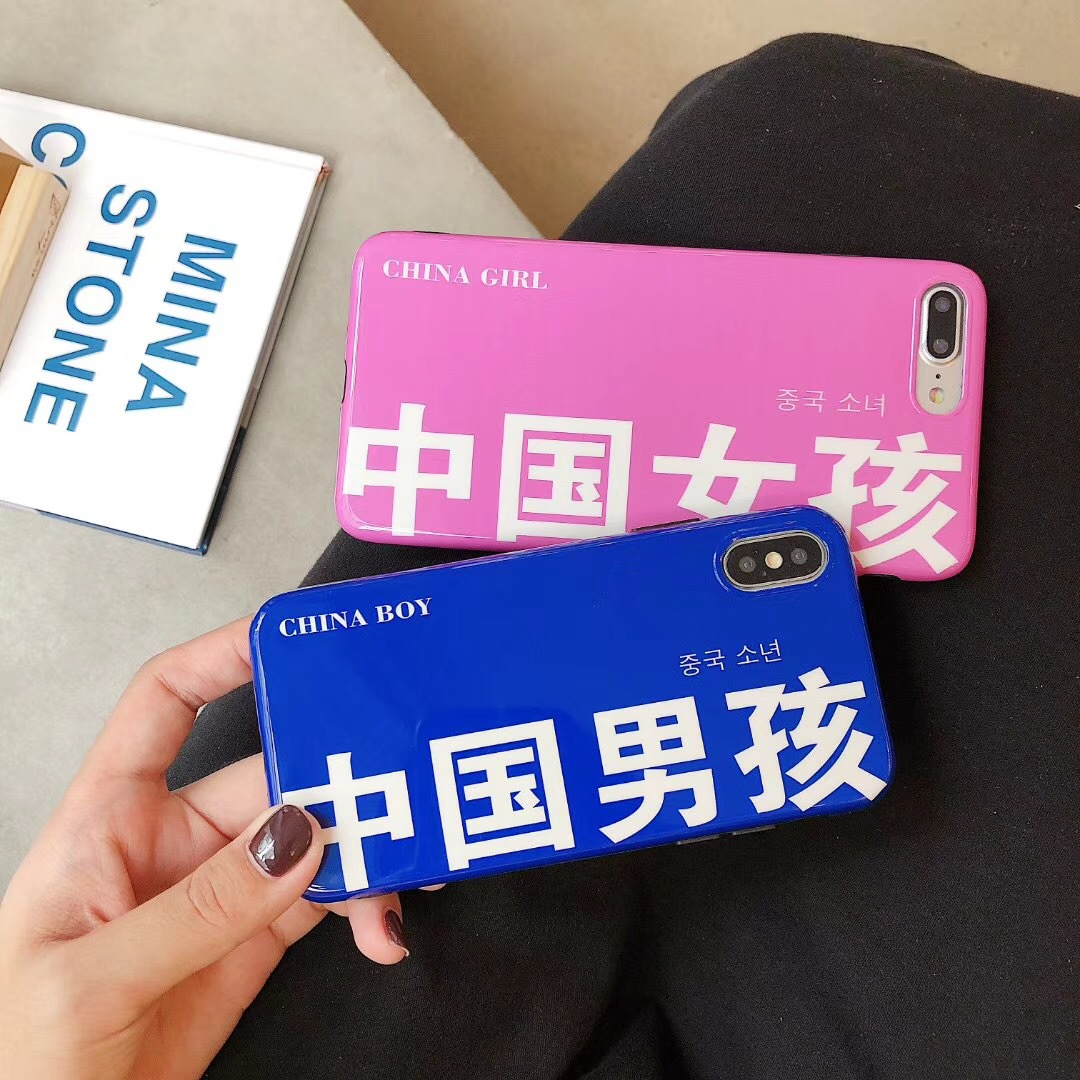 Made in China iphone mobile phone shell Apple 8 silicone soft shell 7plus personality text 6plus male X girl models