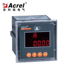 單相電流表 PZ72-AI  安科瑞品牌產品廠家直銷 性能質量好