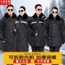 保安大衣加厚保安服冬装服加长中长反光大衣多功能防寒工作服棉衣