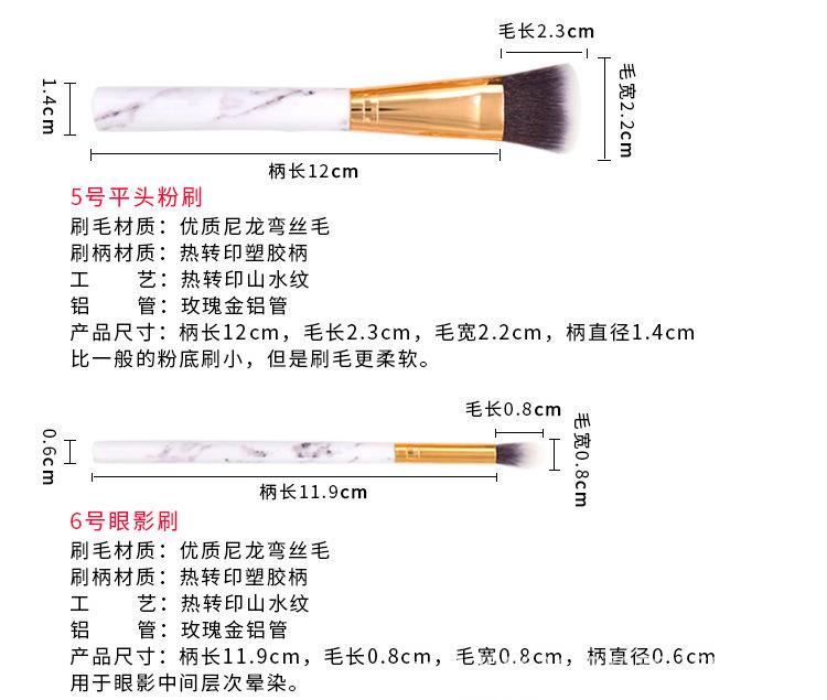 东莞化妆用具
