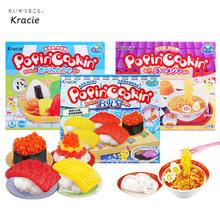 日本进口 嘉娜宝kracie迷你甜筒甜点造型DIY食玩手工糖果26g 行货