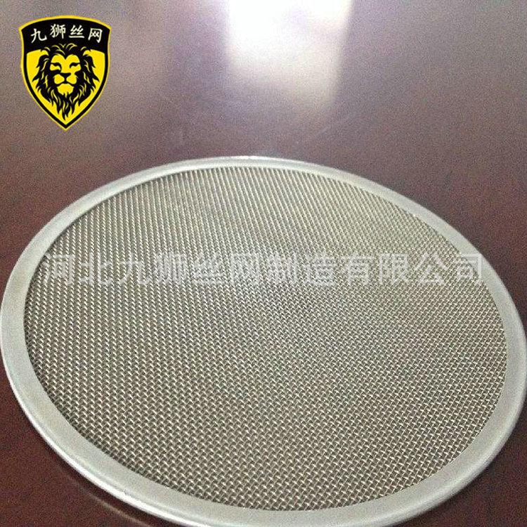 304不锈钢过滤器专用过滤网片 圆形包边过滤片加工定做