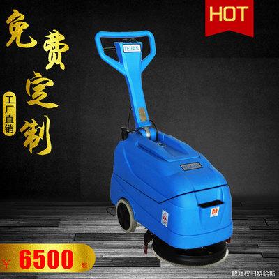 TEJAS TX-20B小型洗地机迷你电瓶全自动超市酒店工厂用洗地吸干机