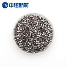 高纯钴粒 钴靶 钴蒸发料 蒸发镀膜材料