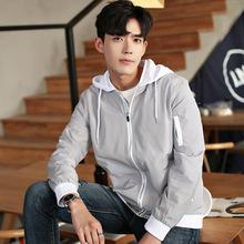 一件代发春秋季薄款男士连帽拼色修身外套青年韩版休闲个性夹克男