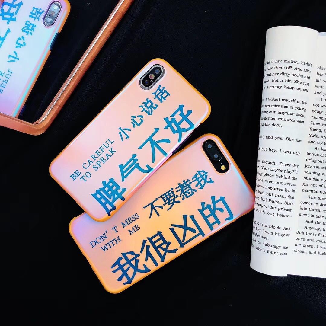 Vibrating sound with the same Apple x mobile phone shell spoof text I am very fierce iphone6s/7plus/8 Blu-ray soft shell