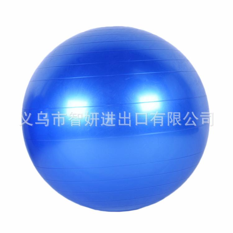 厂家批发大号环保无毒pvc材料加厚防爆85cm瑜伽球健身球体操球