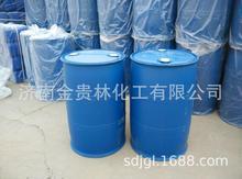 供应甲胺醇溶液厂家-供应甲胺醇溶液厂家