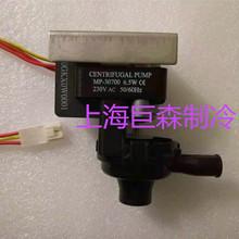 制冷配件空调排水泵吸顶机风管机冷凝开利空调水排水泵