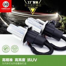 厂家直销35W 55W疝气灯泡套装 HID 氙气灯大灯H4远近一体氙气大灯