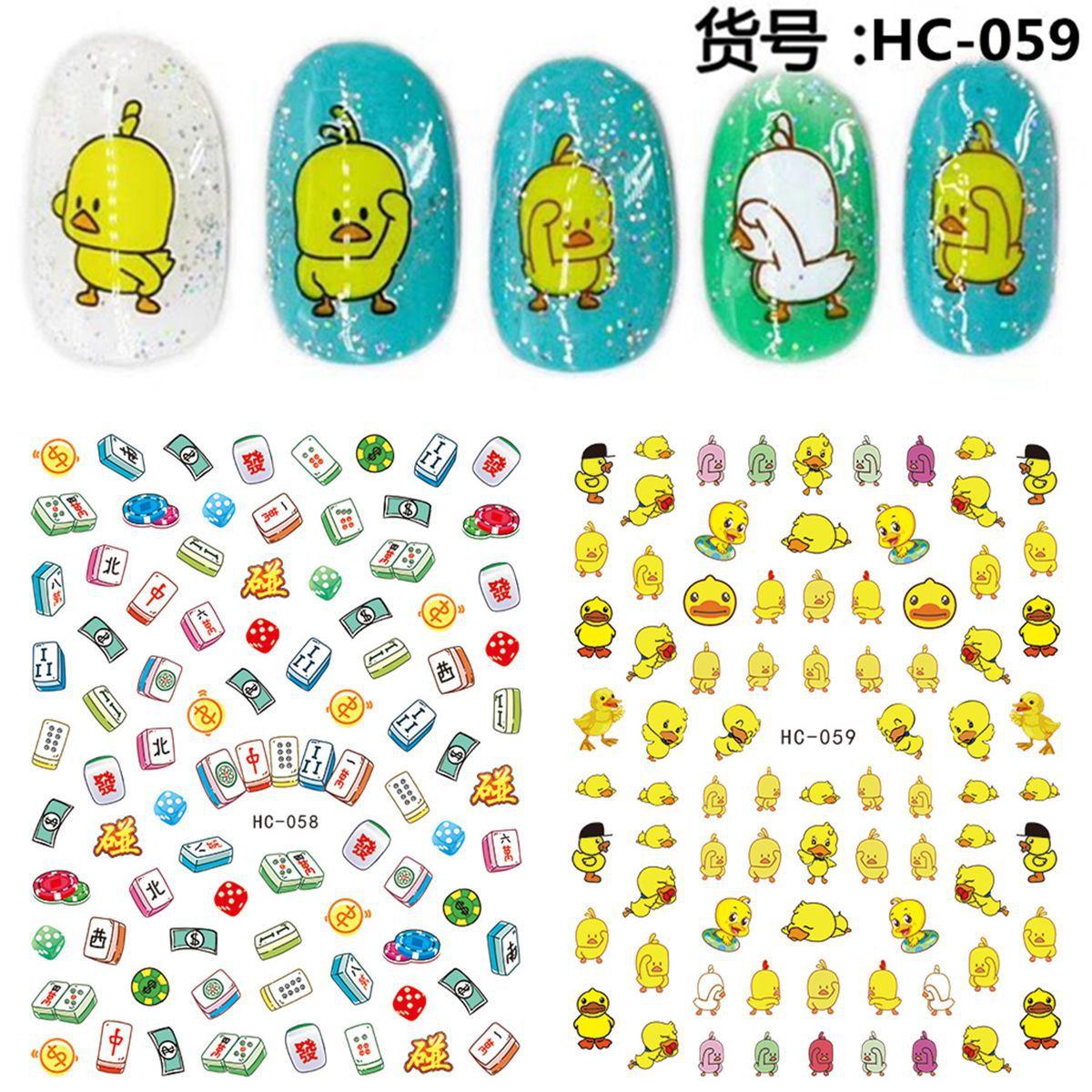 HC001-040日韩3D贴纸新年款 麻将指甲贴小黄鸭美甲贴纸