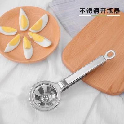 厂家直销加厚304不锈钢切蛋器松花蛋分瓣器皮蛋六等份分切器