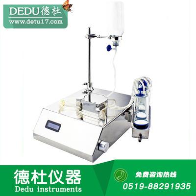 厂家直销YT-601集菌仪 实验室集菌器 无菌检测仪