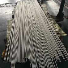 供应镍铬合金Ni80Cr20高纯度镍铬合金带材热双金属6Ni80Cr20圆棒