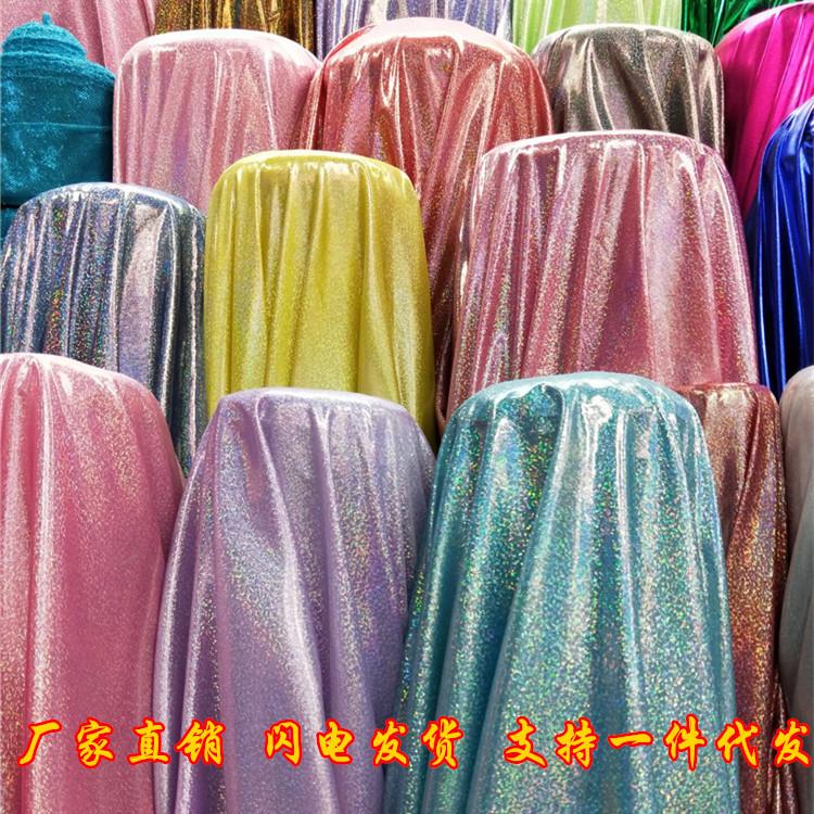 ins七彩镭射布料面料色丁布背景布装饰布料指纹点拍摄道具神奇