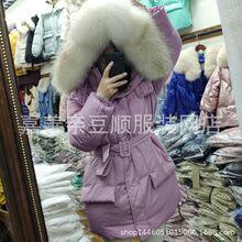 2018年同款女士韩国东大门连帽短款收腰貉子超大毛领羽绒服潮
