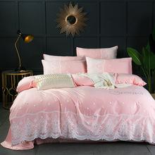 欧式蕾丝花边水洗真丝四件套 舒适1.5m1.8米床上用品纯色套件批发