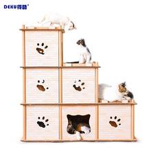 得酷 瓦楞纸DIY创意大号三层多变形猫爬架猫抓板猫磨爪玩具送猫草