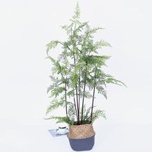 仿真绿植1.2m洋厥叶盆景北欧盆栽植物树盆景居家落地摆件室内植物