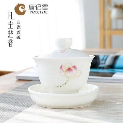 礼盒装羊脂玉白瓷描金侧把盖碗送礼茶具套装中秋送礼唐记茶具套装