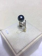珍珠戒指 14K金戒指空拖 不含珍珠 三叶草叶子造型