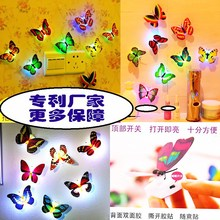 可粘贴蝴蝶小夜灯创意3d小夜灯伴睡灯地摊货源新奇特产品新款专利
