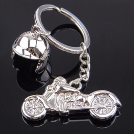 Motorcycle helmet keychain Simulation Harley locomotive keychain Activity gift