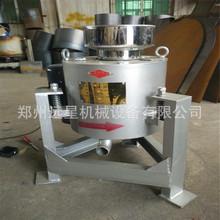 離心式高效過濾榨油機 立式精密濾油機 多功能攪拌加熱濾油一體機