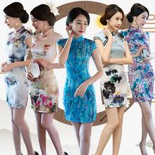 7102清仓特卖短款旗袍复古立领旗袍裙 时?#34892;?#24863;夏季连衣裙日常裙
