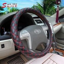 超纖皮方向盤套 韓國紅酒系列汽車把套 中號 車載裝飾品 汽車用品