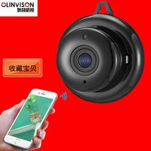 迷你高清紅外插卡攝像頭無線wifi微型攝像機廠家直銷