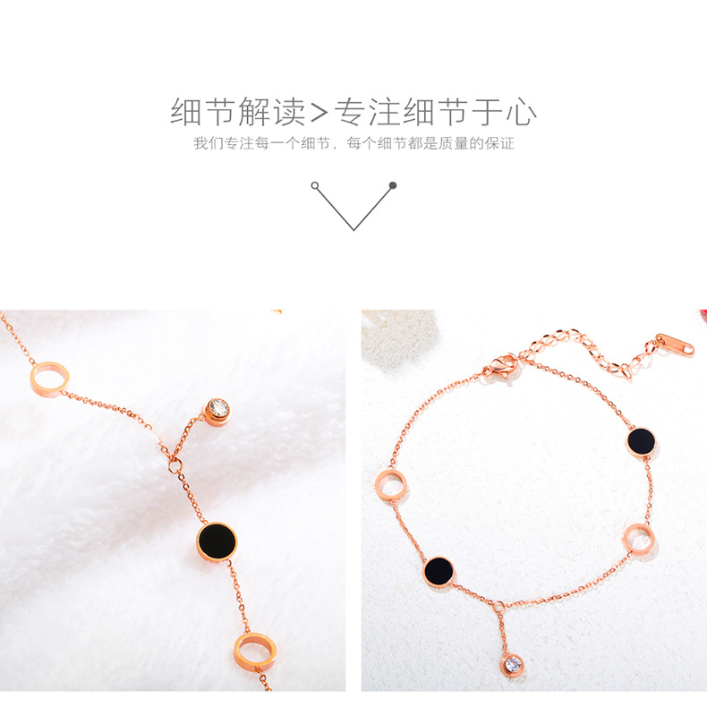 Titanium&Stainless Steel Korea Geometric Ankle(Rose Gold Anklet) NHOP2758-Rose-Gold-Anklet