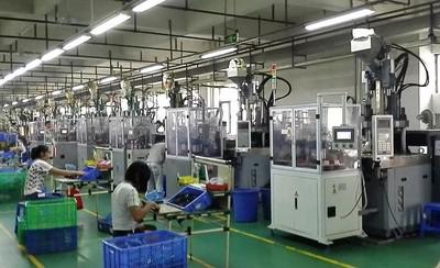 自动化设备五金家电插头全自动注塑机械设备工业机器人