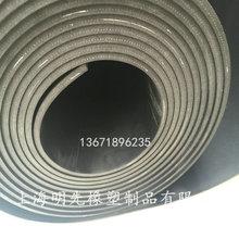 夾布耐磨橡膠板加布橡皮橡膠密封墊耐油耐磨耐酸2mm/3/4/5/6/8/10