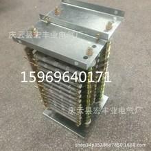 廠家直銷起重機匹配YZR電動機電阻器 RT54-220L-6/2H 調整電阻器