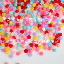 7mm树脂 无孔小玫瑰花diy手机、头饰饰品装饰材料 100颗左右/包