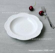 鸿远陶瓷蝴蝶蕾丝汤盘蕾丝饭盘盘子底价直销