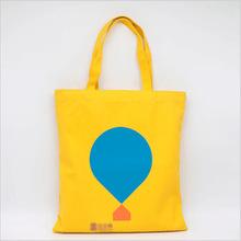 全棉帆布袋定做logo束口绳棉布袋定做手提环保购物袋定制加急