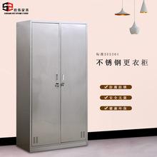 不銹鋼二門衣柜鋼制更衣柜工廠304不銹鋼儲物衣柜生產廠家直銷