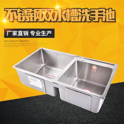 批发厨房水槽双洗手池 加厚水池 手工洗菜盆洗碗水盆厂家直销