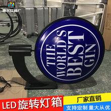 厂家直销 吸塑灯箱LED广告双面亚克力旋转灯箱 立式户外灯箱 定制