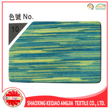 厂家直销 涤纶七彩段染丝 低弹染色丝 特种花式纱 色纺纱