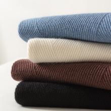 2019春季新款羊绒衫男士半高领大席编羊绒针织衫毛衣