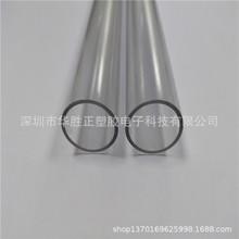 聚碳酸酯管 透明PC管材 PC透明管 PC透明包装管 批发PC管