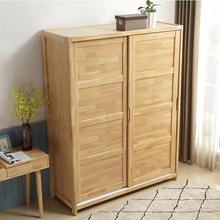 歐式家具簡約風格衣柜臥室儲物實木框架大衣柜帶鎖抽屜批發直銷